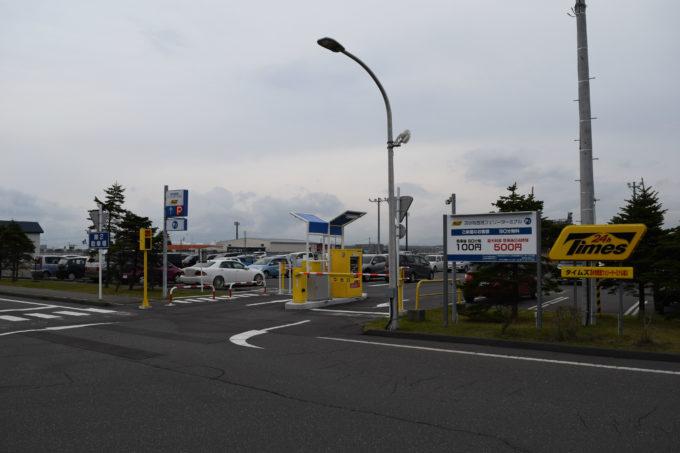 タイムズ苫小牧西港フェリーターミナル第2駐車場