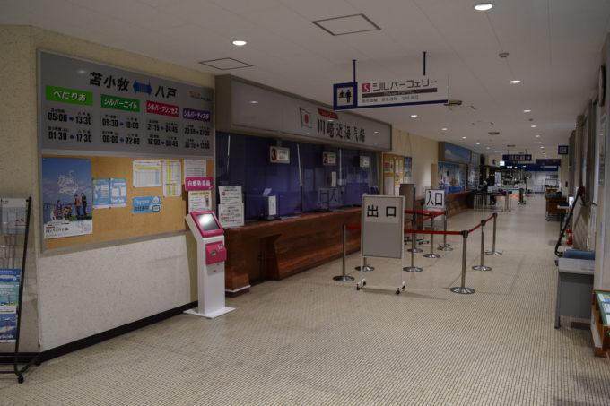 シルバーフェリー(川崎近海汽船)の乗船券売り場