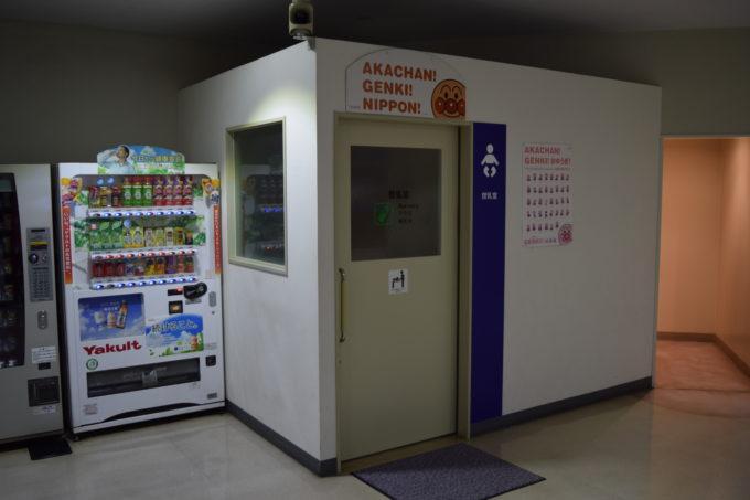 苫小牧西港フェリーターミナル授乳室