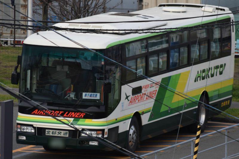 北都交通の新千歳空港行きバス車両