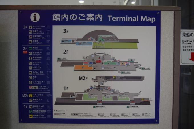 苫小牧西港フェリーターミナル館内図