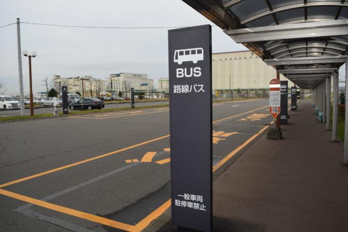 苫小牧西港フェリーターミナル定期バス(路線バス)乗り場