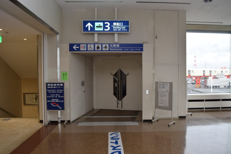 苫小牧西港フェリーターミナル第3乗船口