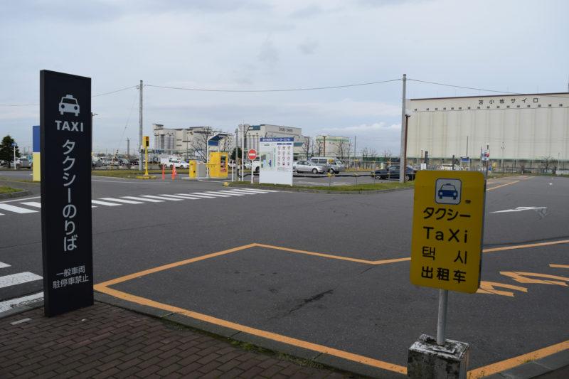 苫小牧西港フェリーターミナルタクシー乗り場