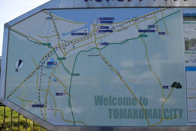 苫小牧市広域地図