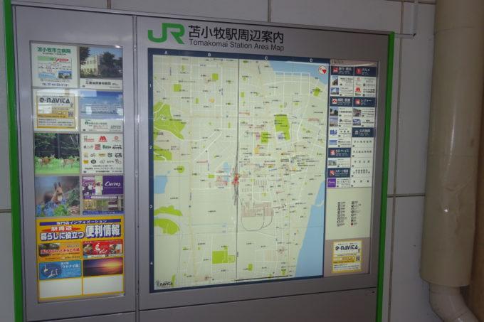 苫小牧駅周辺案内図