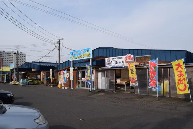 海の駅ぷらっとみなと市場は東側と西側の2つで構成