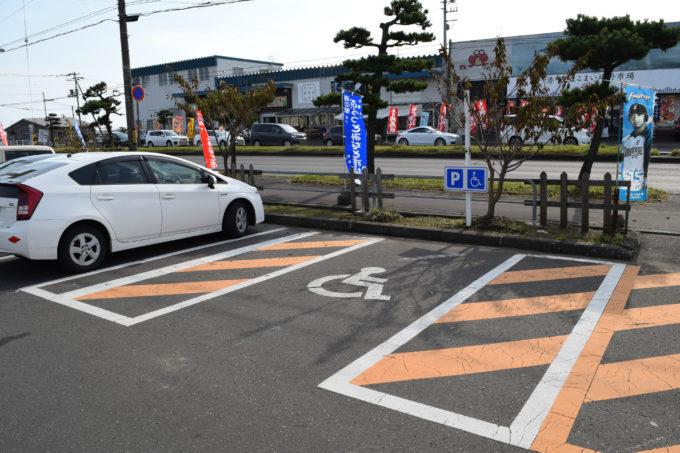 海の駅ぷらっとみなと市場駐車場バリアフリースペース