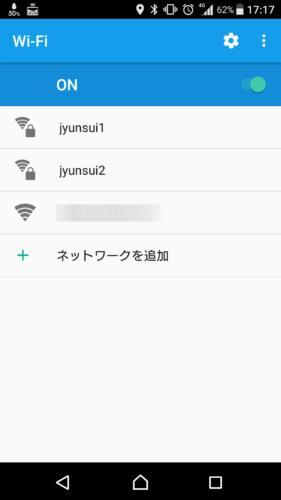 SSID「jyunsuifoods」を選択。または「jyunsui1」を選択