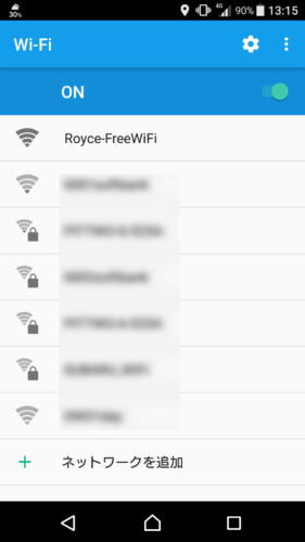 SSID「Royce-FreeWiFi」を選択。