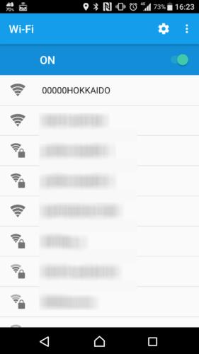 SSID「00000HOKKAIDO」を選択。