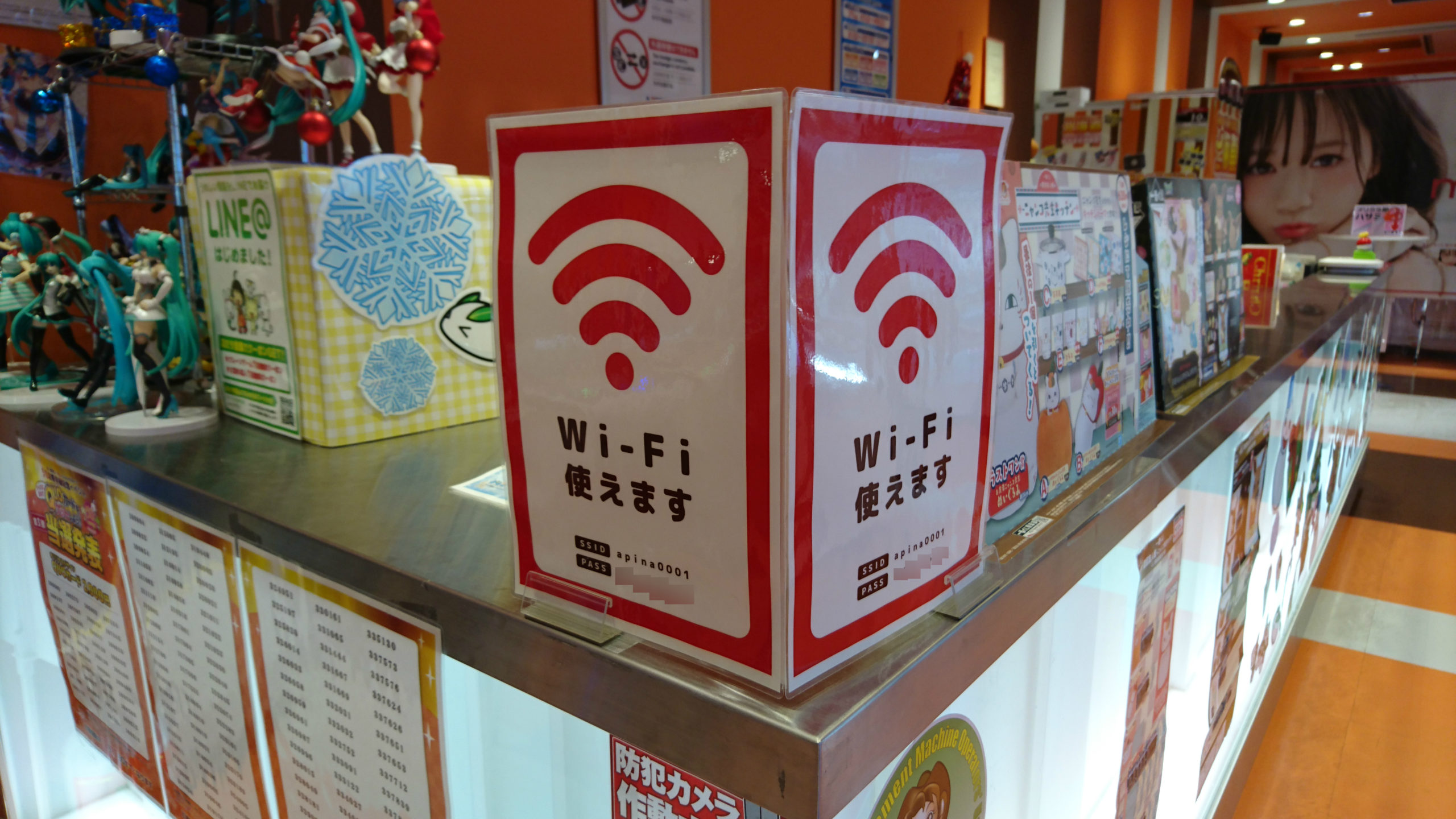 アピナ新千歳空港店Wi-Fi