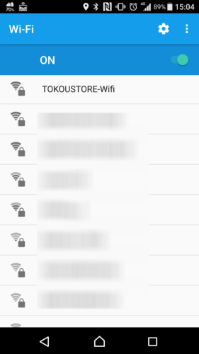 SSID「TOKOUSTORE-Wifi」を選択。