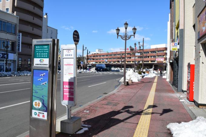 釧路空港連絡バス釧路駅前停留所 ※降車専用