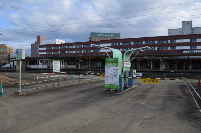 釧路駅パーク&トレイン駐車場北側駐車場