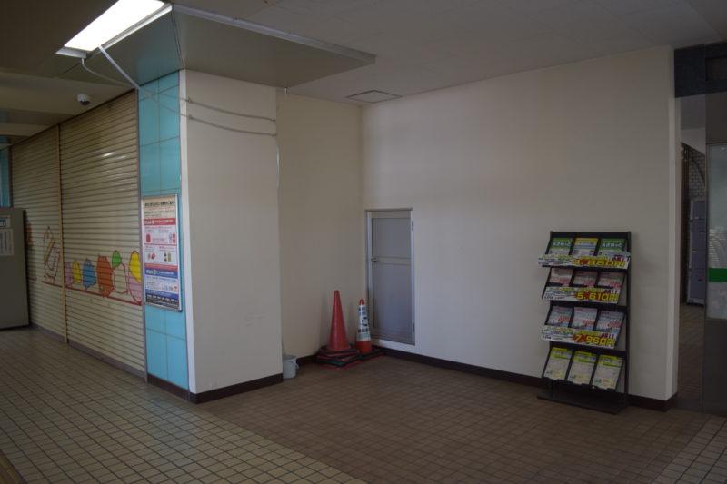 釧路ステーションデパート