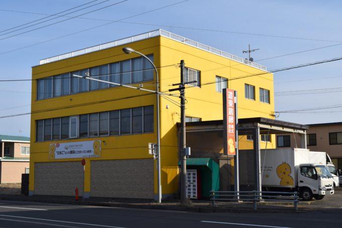 道東鶏卵卵自動販売機