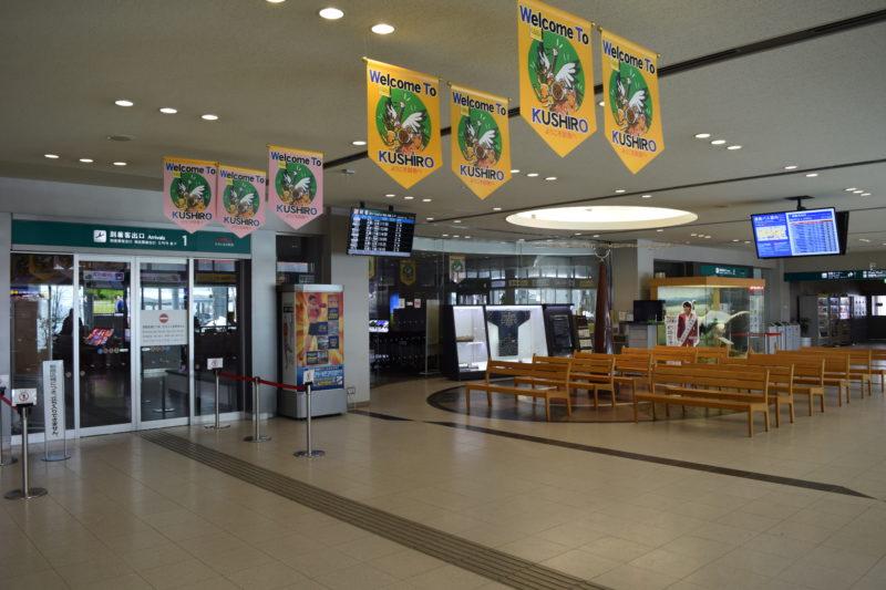 釧路空港到着客出口
