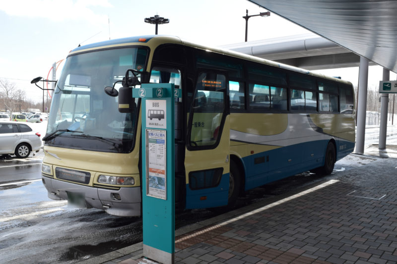 阿寒湖温泉行き定期バス