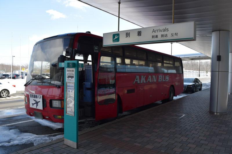 釧路市内行きシャトルバス(空港連絡バス)