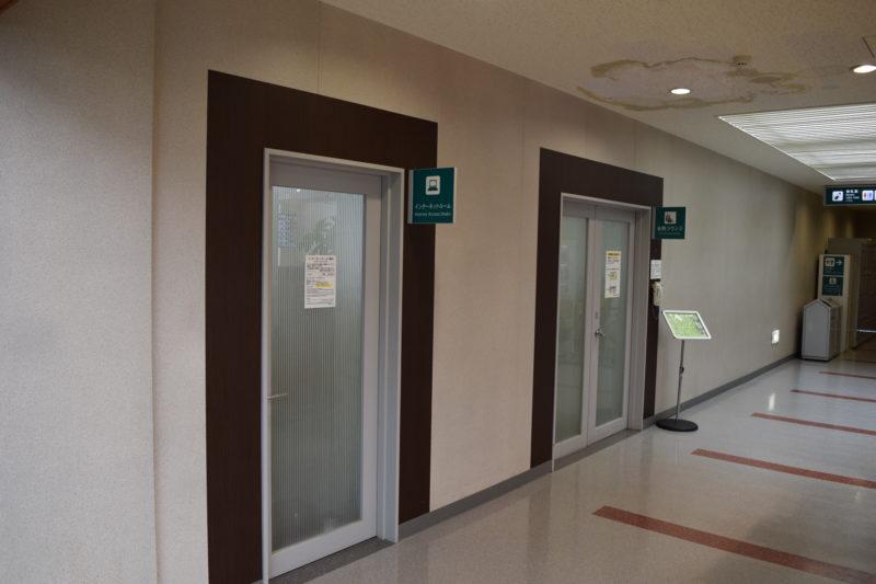 釧路空港有料ラウンジ・インターネットルーム