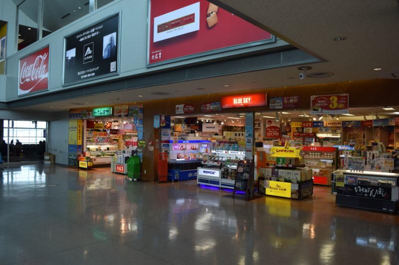 釧路空港売店