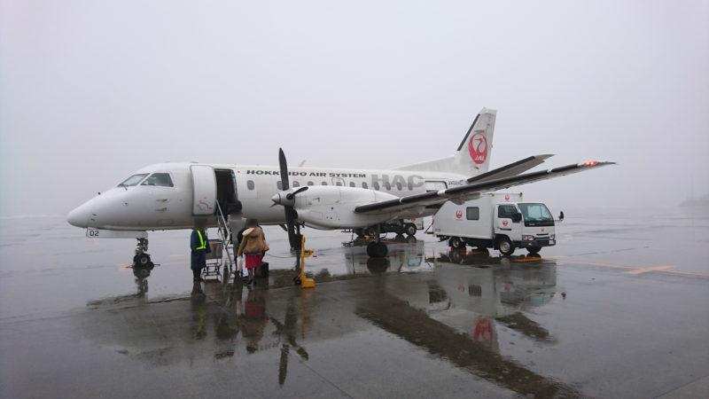 日本航空(JAL)プロペラ機「JA02HC」