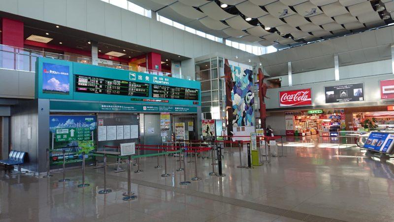 釧路空港出発口