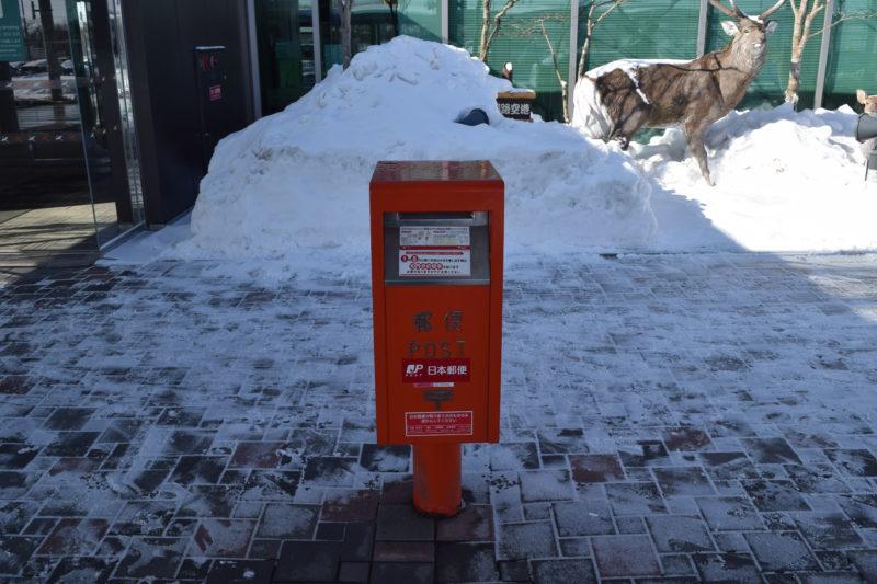 釧路空港ターミナルビル玄関付近にある郵便ポスト