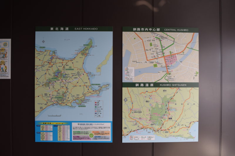東北海道・釧路市内中心部・釧路湿原の地図