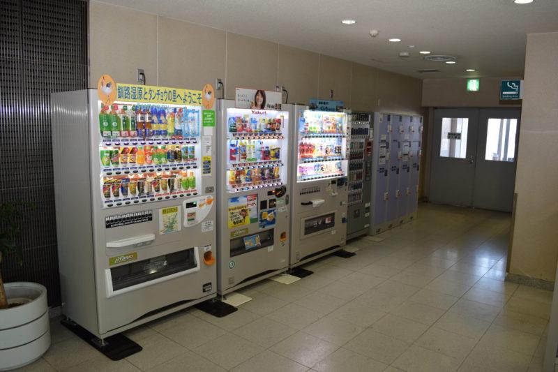 釧路空港自動販売機