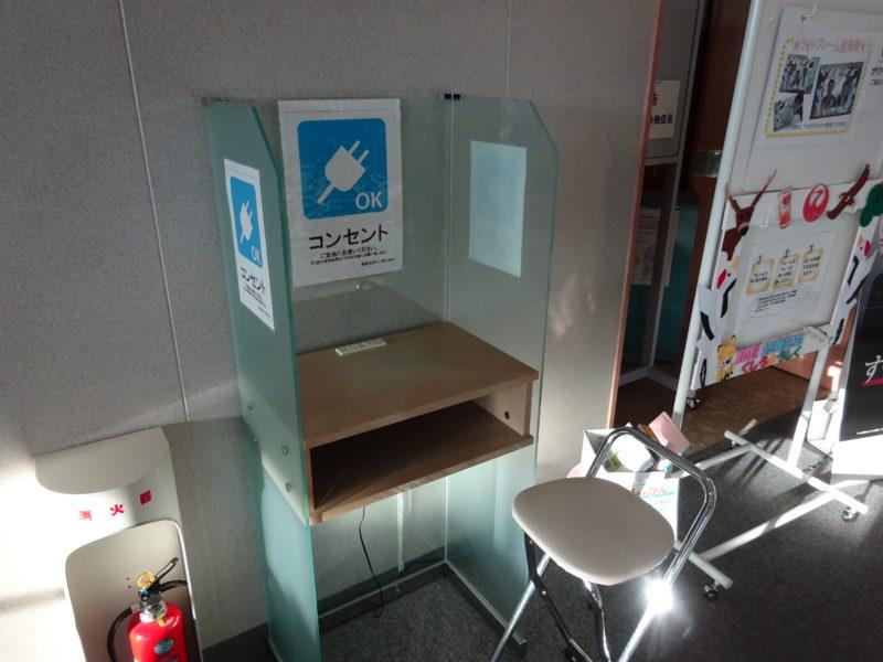 釧路空港搭乗待合室電源コンセント席
