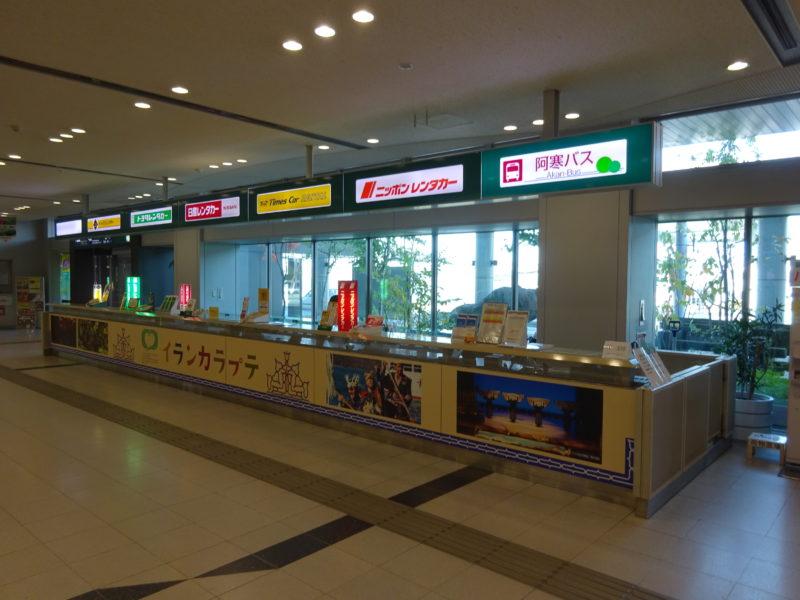 釧路空港レンタカーカウンター