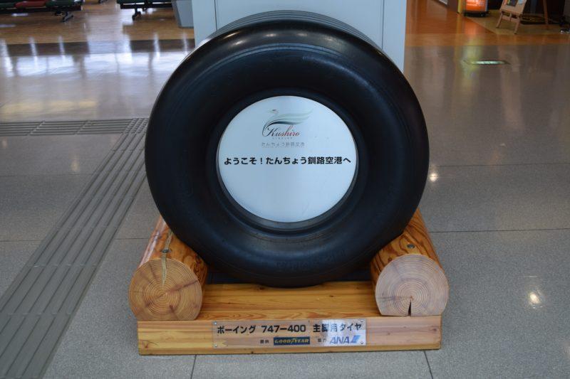 ボーイング747-400の主脚用タイヤ