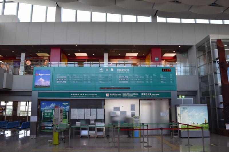 釧路空港出発口正面