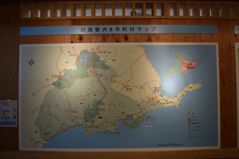 釧路管内8市町村マップ