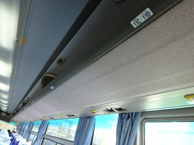 釧路空港連絡バス座席上棚