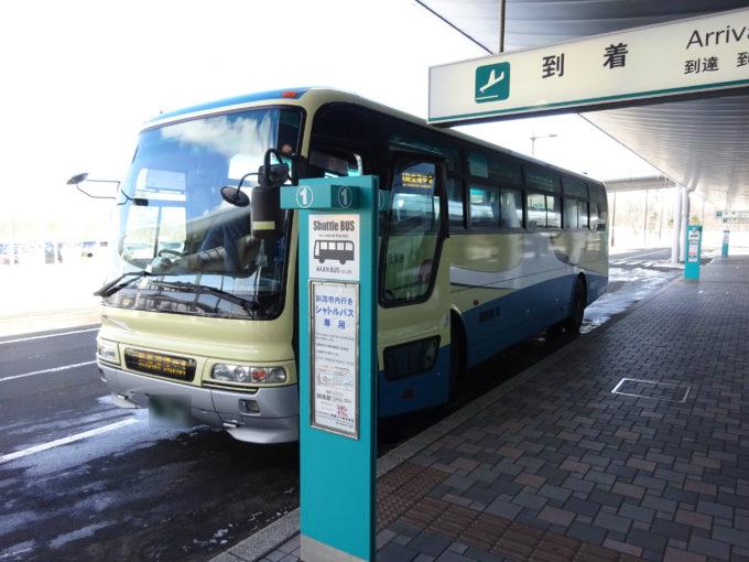 釧路空港連絡バス(タイプ青)
