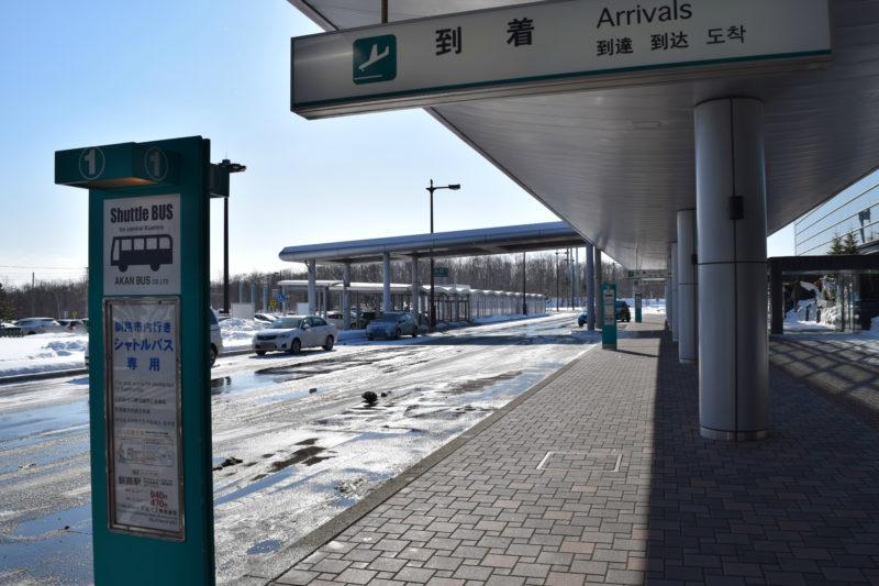 釧路空港釧路市内行きシャトルバス専用停留所(1番乗り場)