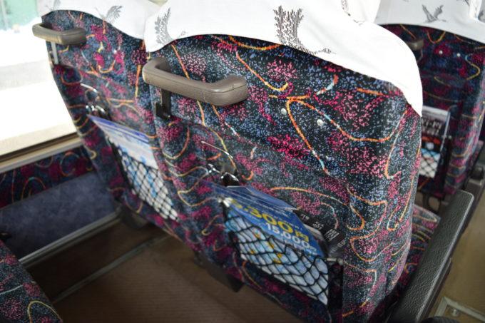 釧路空港連絡バスシートポケット