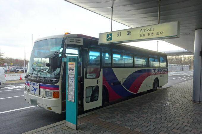 釧路空港連絡バス(タイプ白)