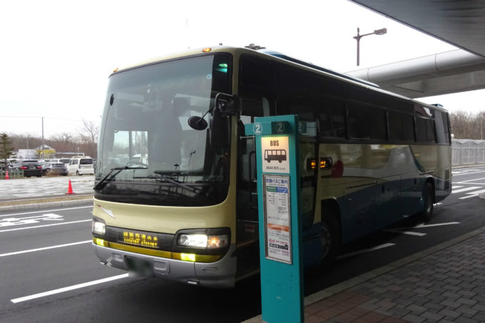 釧路空港連絡バス(タイプ青) ※トイレなし