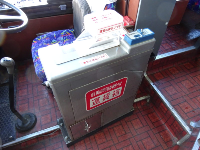 釧路空港連絡バス運賃箱
