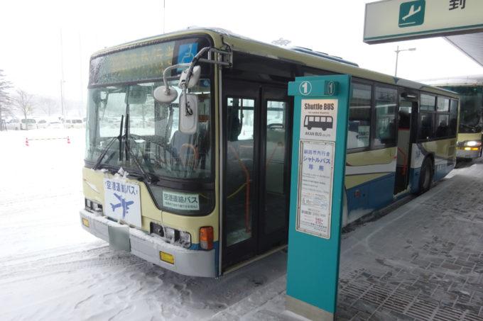 釧路空港連絡バス(通常路線バスタイプ)
