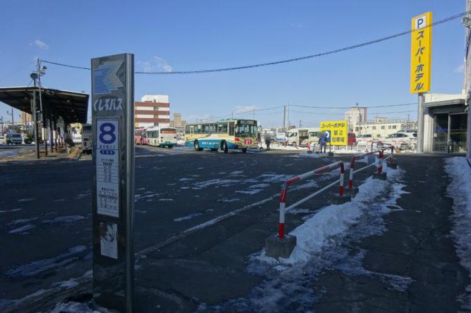 釧路駅前バスターミナル停留所(8番乗り場)