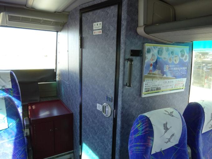 釧路空港連絡バストイレ