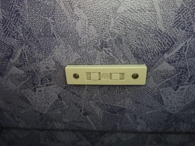 釧路空港連絡バス100Vコンセント設備