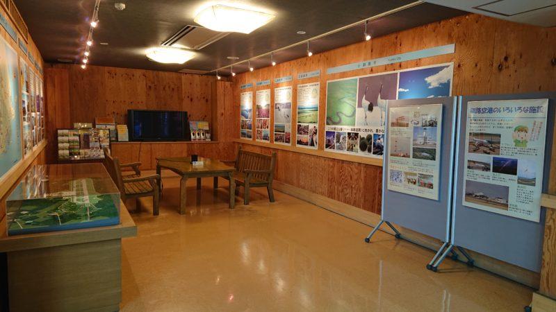 釧路空港観光PRコーナーのたんちょうプラザ