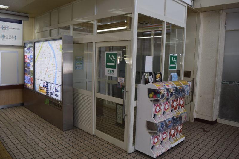 釧路駅喫煙所