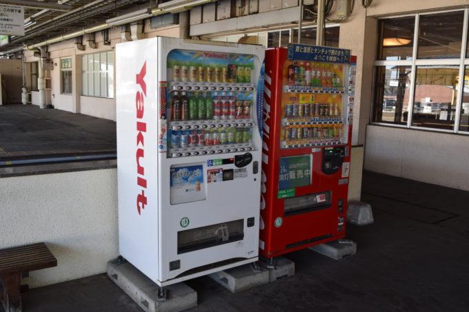 釧路駅1番ホームにある自動販売機